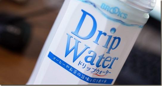 dripwater