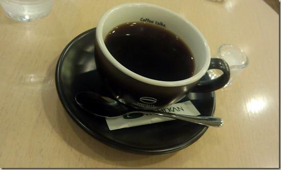 coffee_kan_yellow