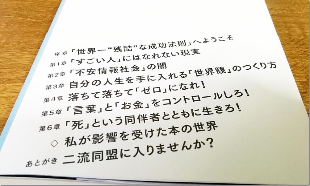 ichiryu02
