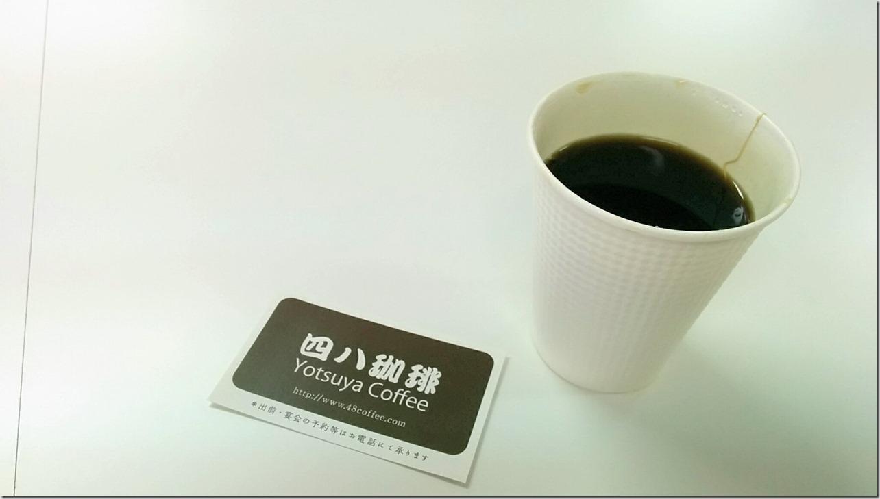 yotsuya02