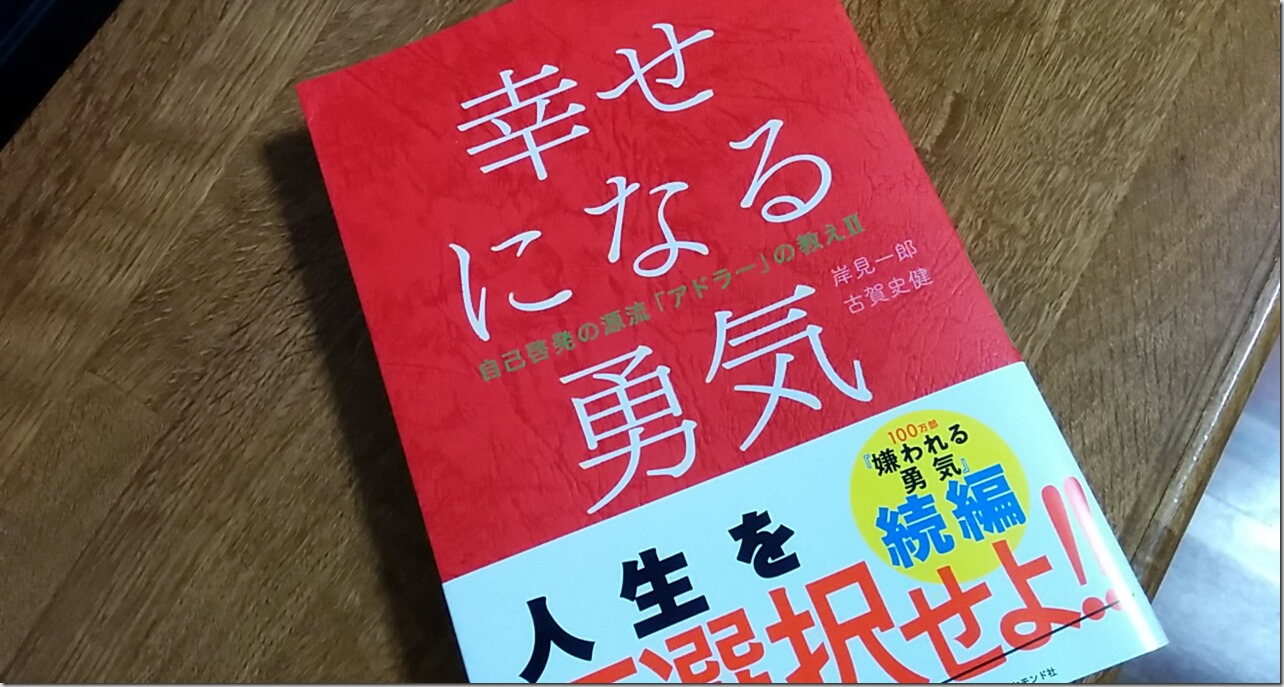 shiawaseninaru01