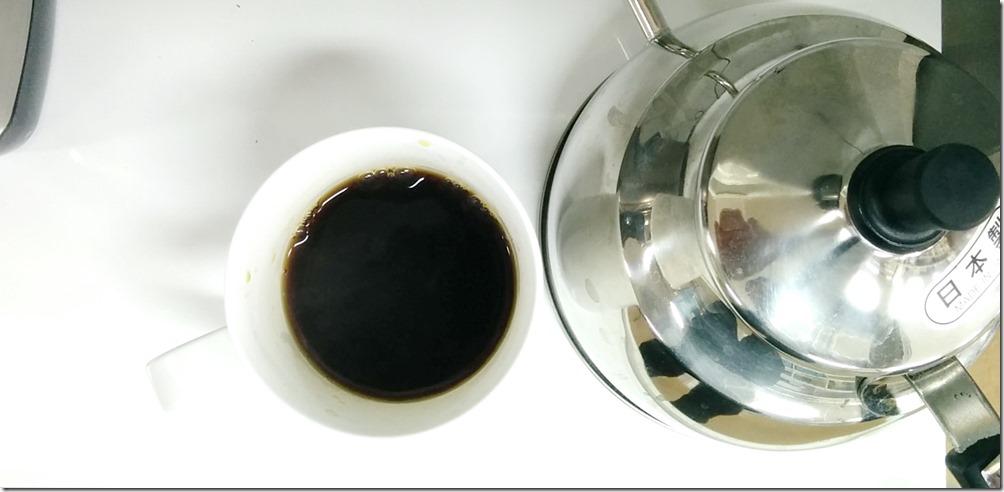 honeycoffee07