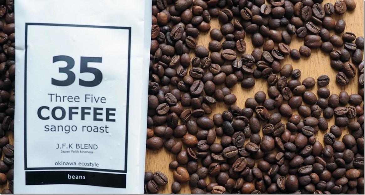 35coffee02