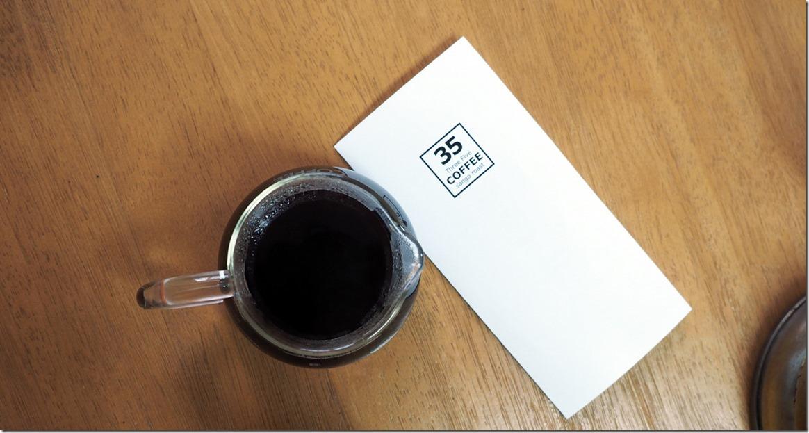 35coffee07