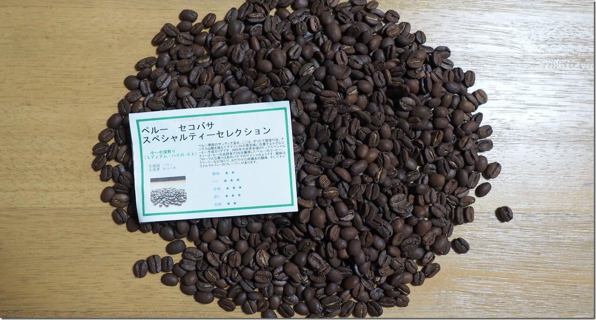 karakiyasekobasa01