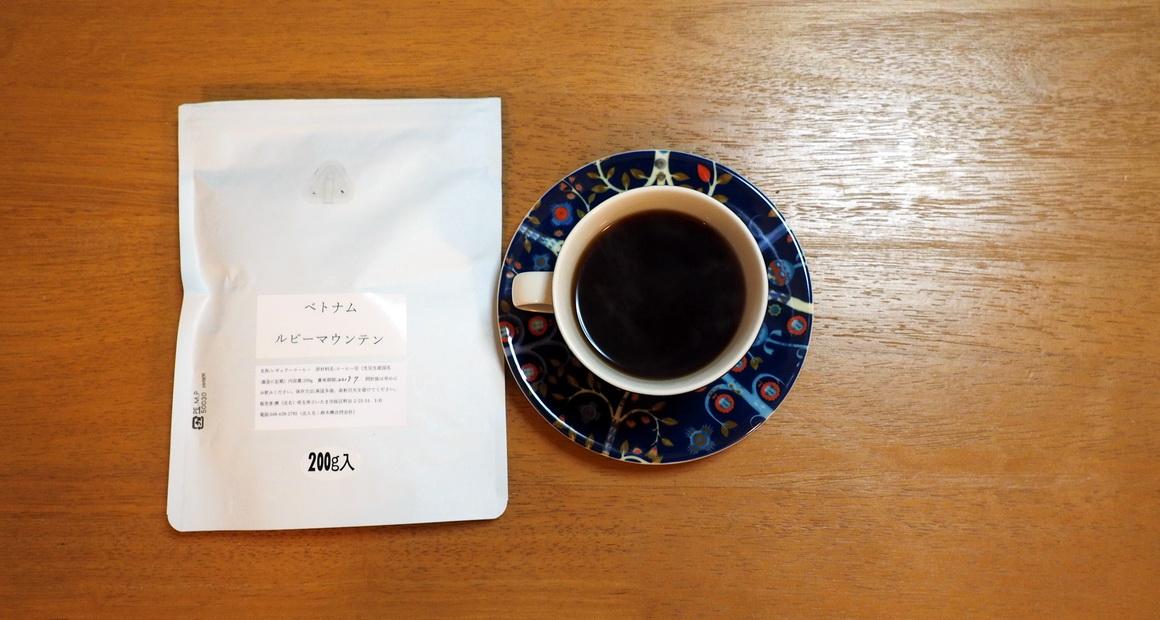 欅cafe_通販_コーヒー豆_ベトナム ルビーマウンテン_ハンドドリップ_抽出完了