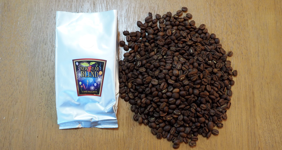 銀座カフェーパウリスタ_コーヒー通販_ニューイヤーブレンド_コーヒー豆の状態