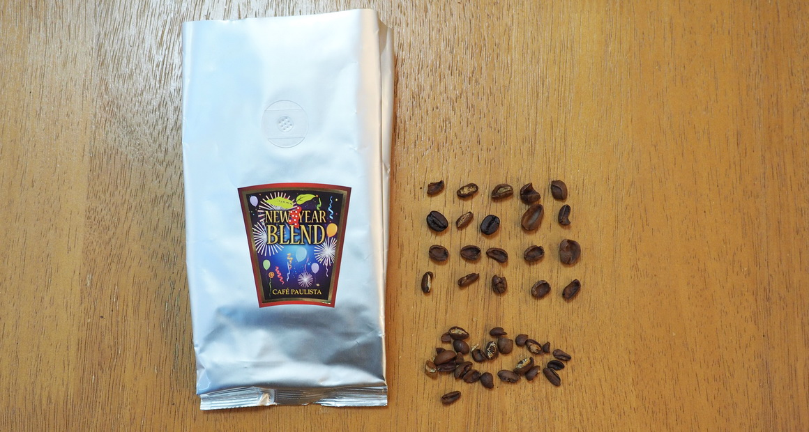 銀座カフェーパウリスタ_コーヒー通販_ニューイヤーブレンド_欠点豆