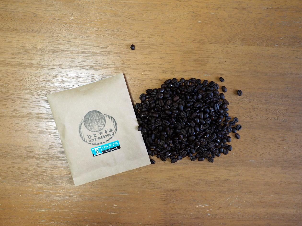 グァテマラ_コーヒー豆100g_コーヒー豆の状態確認_姫路珈琲物語 クマネコ舎
