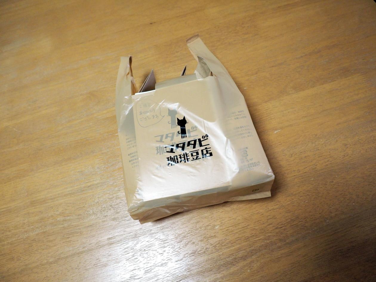 コーヒー豆の通販_購入のマタタビ珈琲豆店_紙袋を開けるとさらにビニール袋に3つの豆が