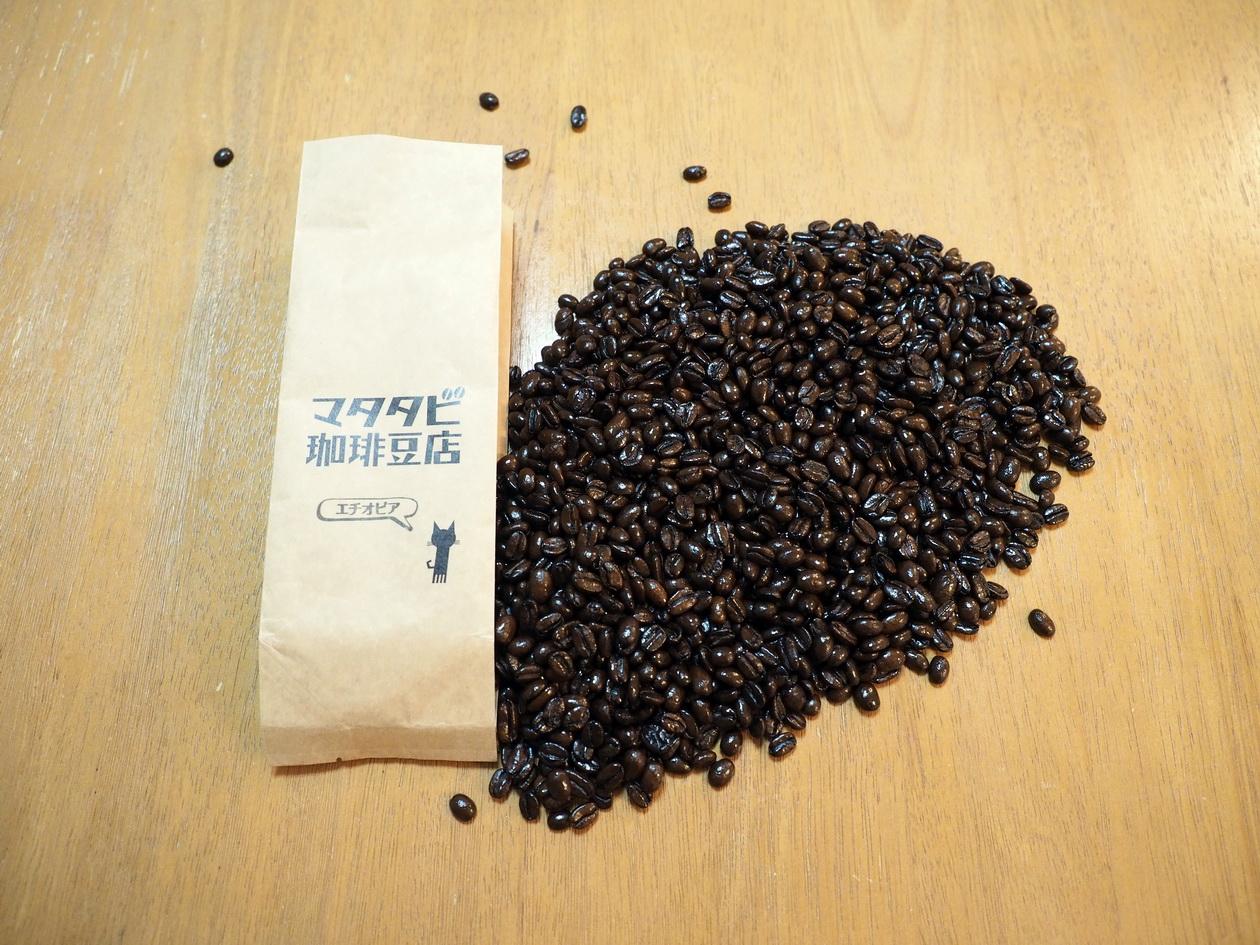 コーヒー豆の通販_購入のマタタビ珈琲豆店_エチオピアのコーヒー豆の状態