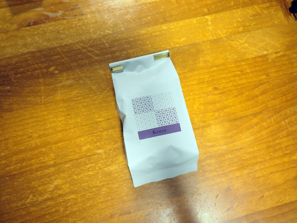 コーヒー豆_Tsukikoyaで買ったケニア エンデベス農園 ナチュラル