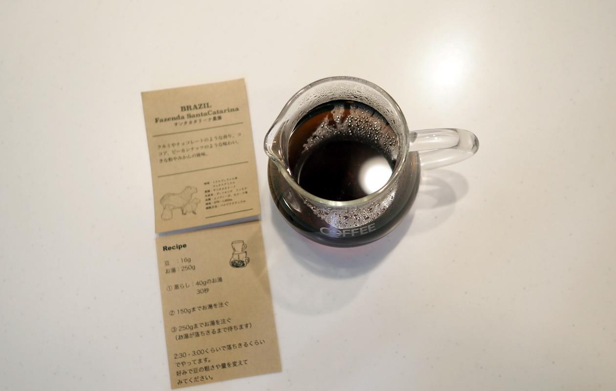 仙台のカフェ デアストア(darestore)のコーヒー_ブラジル サンタカタリーナ農園のドリップ完了_V60使用