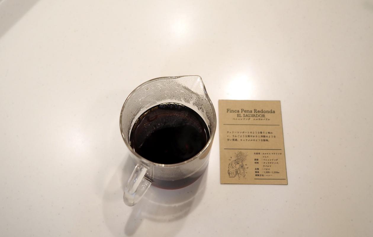 仙台のカフェ デアストア(darestore)のコーヒー_エルサルバドル ペニャレドンダ
