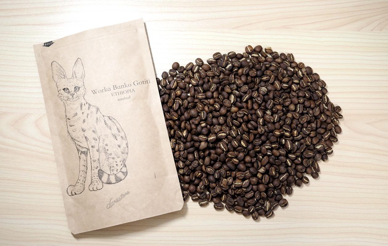 仙台のカフェ デアストア(darestore)のコーヒー豆100g_エチオピア ウォルカバンコゴティティを開封