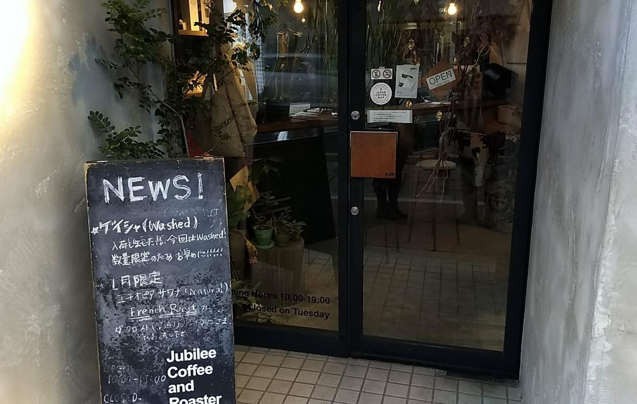 Jubilee coffee and Roaster