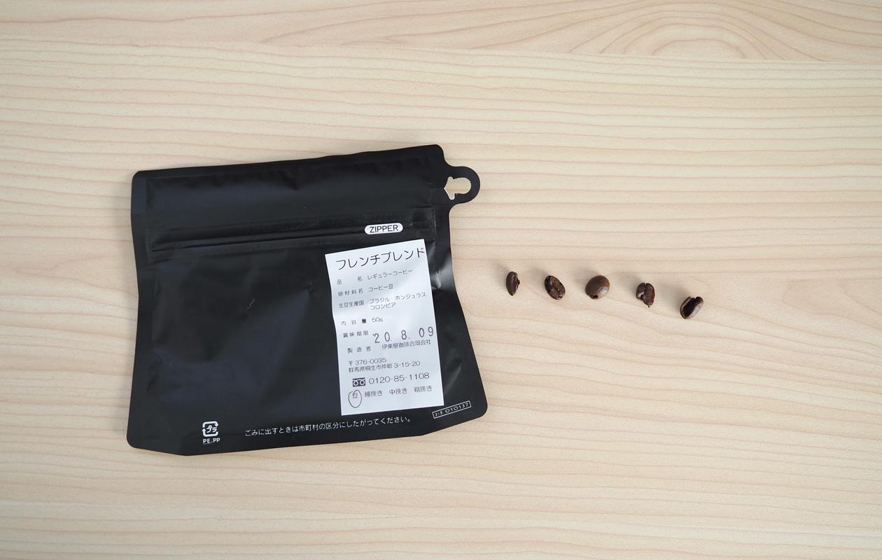 伊東屋珈琲のフレンチブレンド50gの欠点豆は5個
