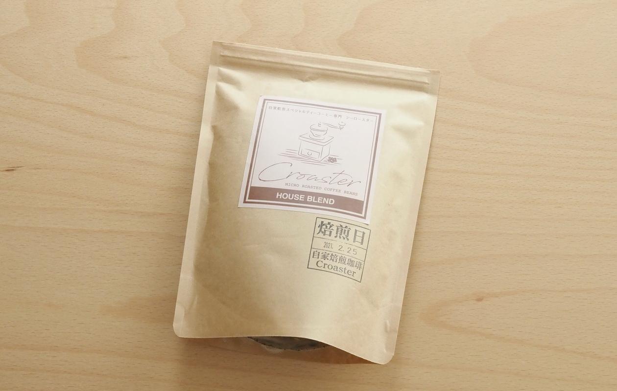 Croaster Select Coffeeのハウスブレンド200g-パッケージ-