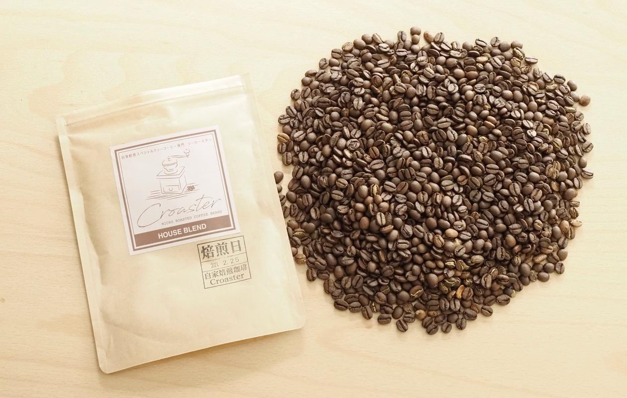 Croaster Select Coffeeのハウスブレンド200g-コーヒー豆の状態-