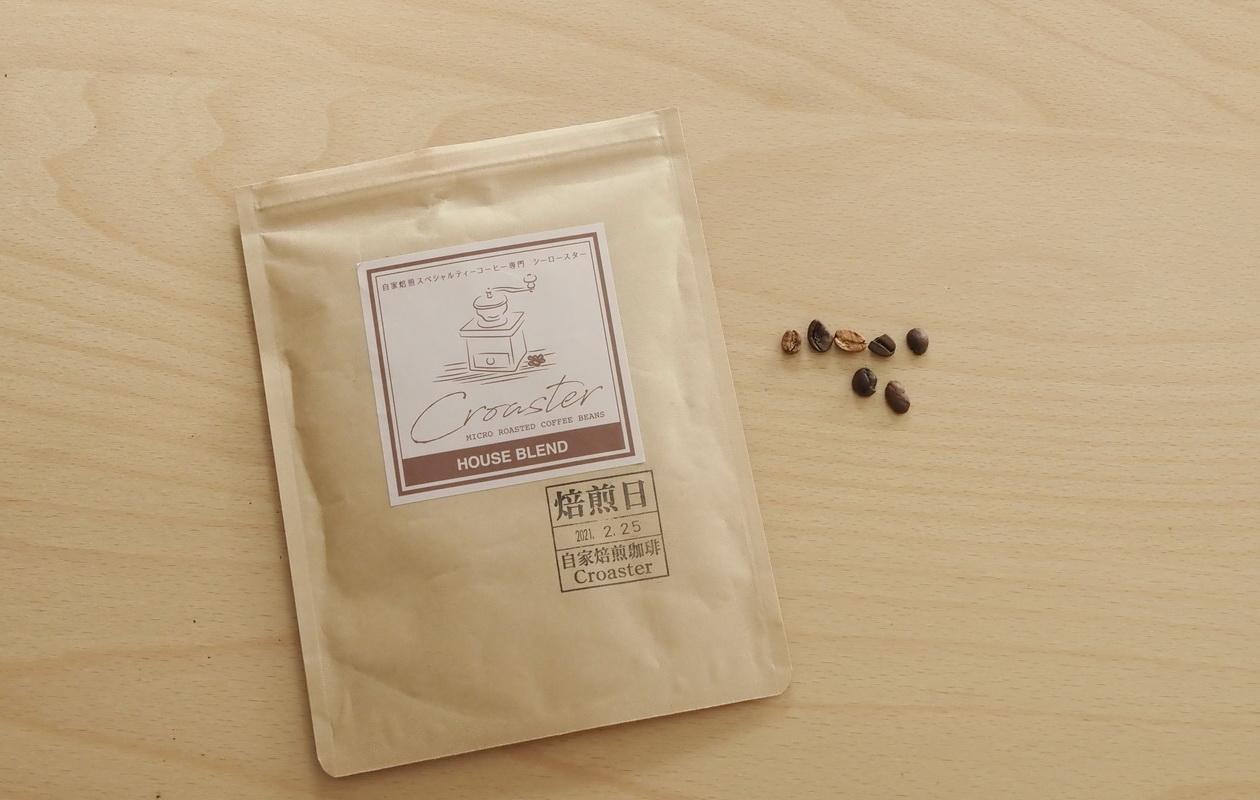 Croaster Select Coffeeのハウスブレンド200gの中にあった欠点豆