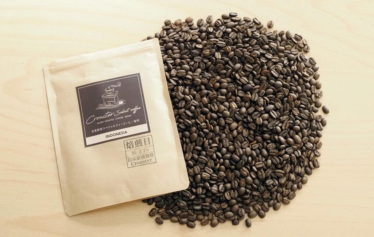 Croaster Select CoffeeのマンデリンG1(200g)-コーヒー豆の状態-