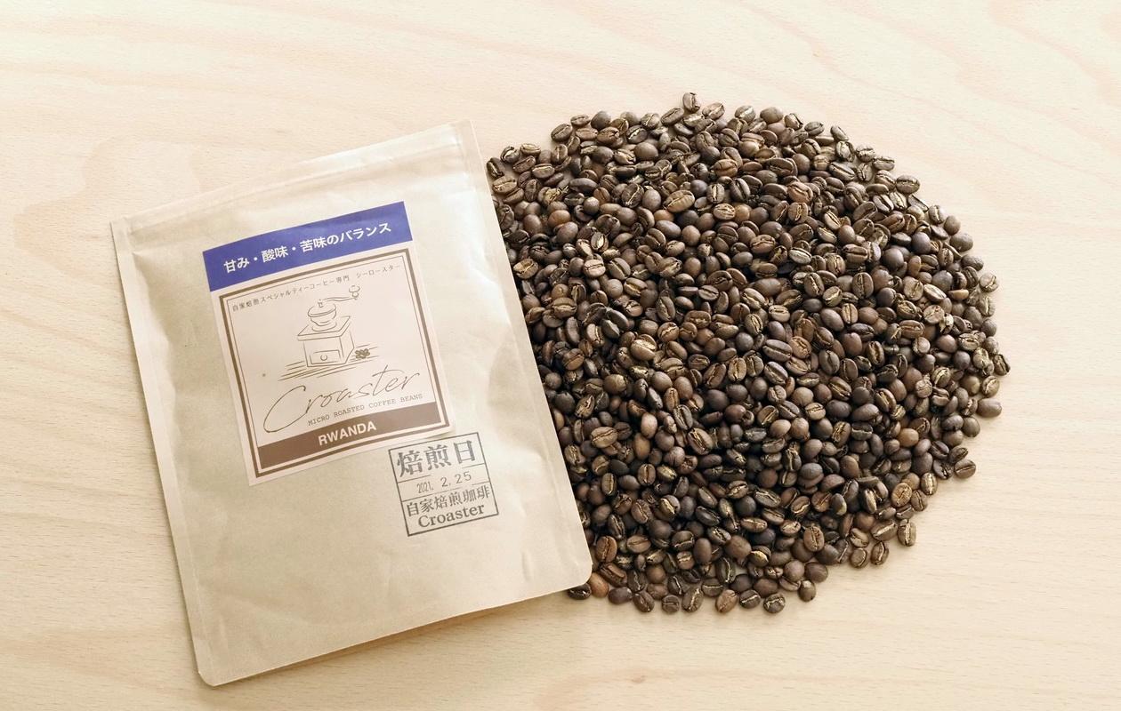 Croaster Select Coffeeのルワンダ カリシンビ200g-コーヒー豆の状態-