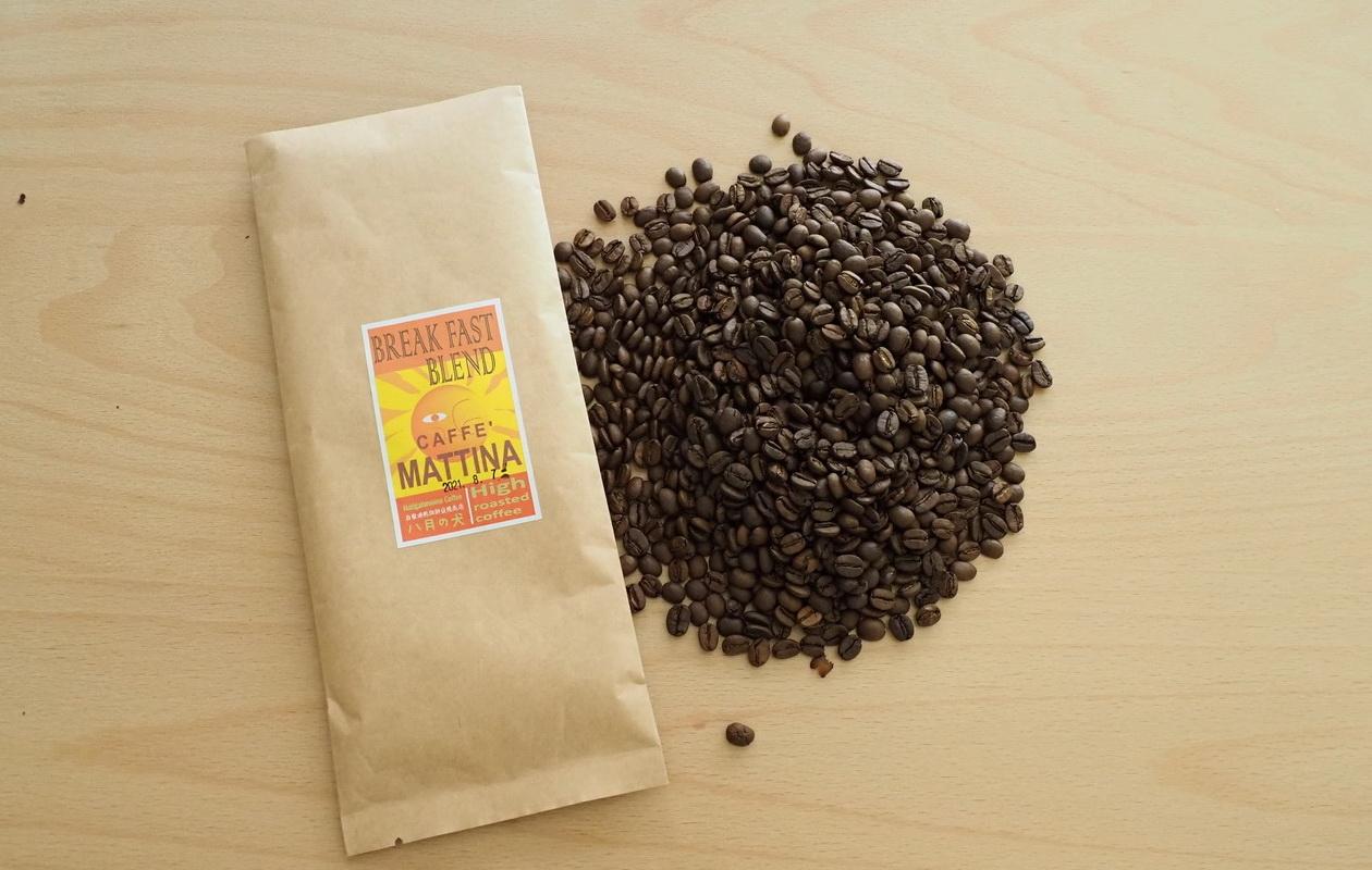 八月の犬_ブレイクファーストブレンド_カフェ マッティーナ_コーヒー豆の状態