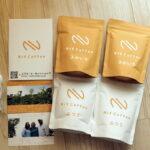 Nif Coffeeの「ふつう」と「ふかいり」のコーヒー豆