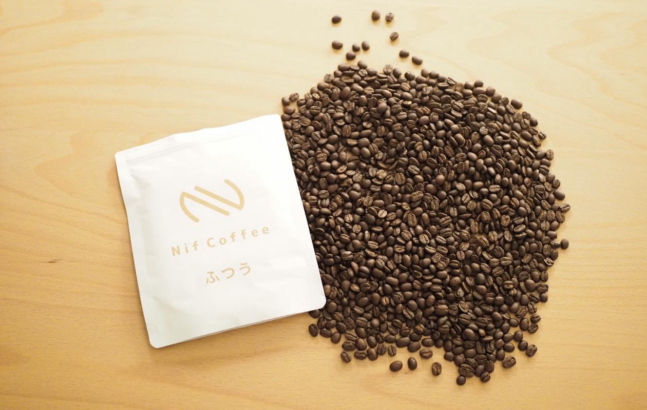 Nif Coffeeの「ふつう」コーヒー豆の状態