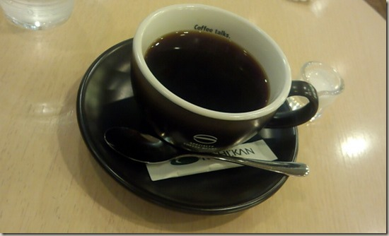 coffee_kan_yellow