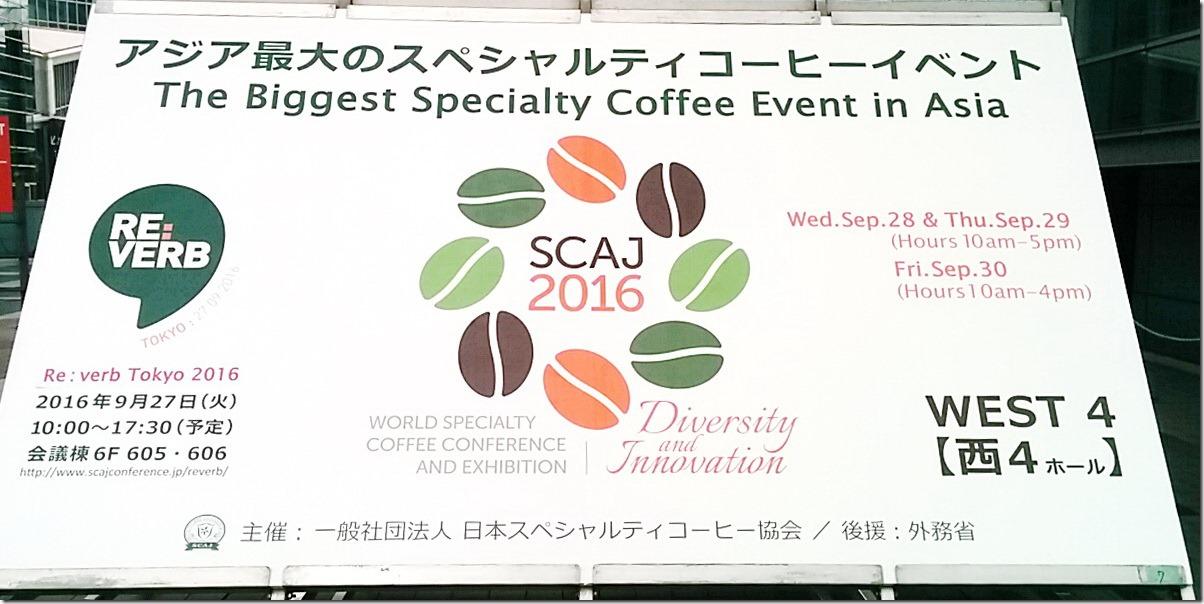 SCAJ201601