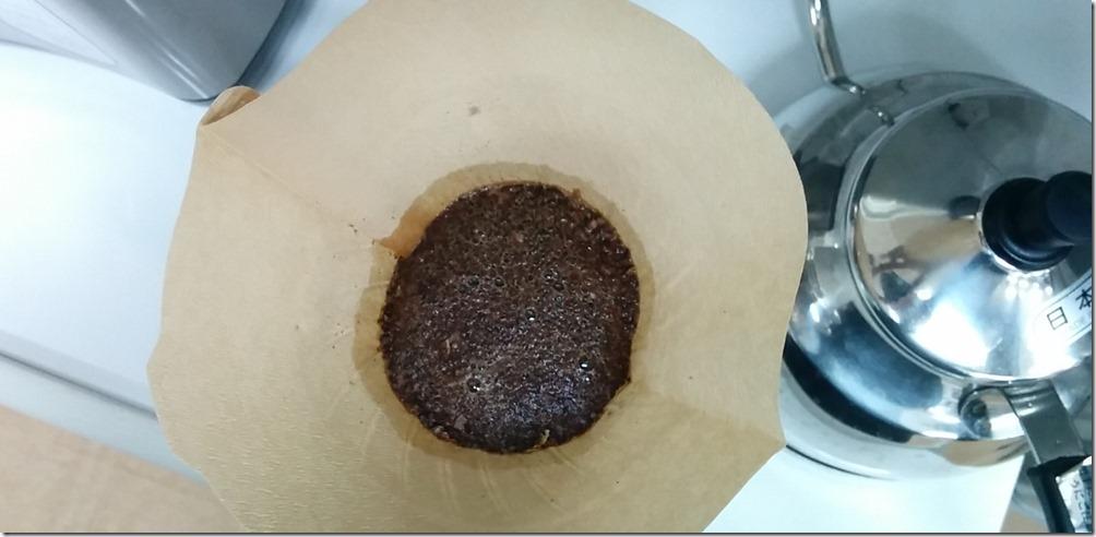honeycoffee06