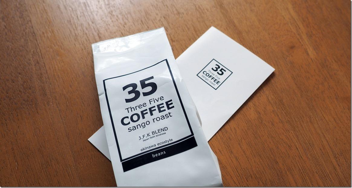 35coffee01