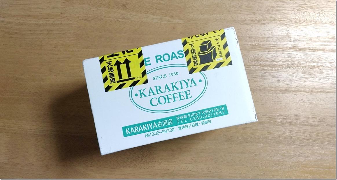 karakiya02