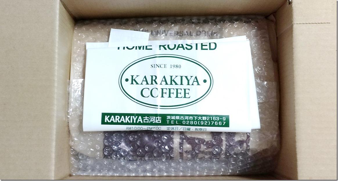 karakiya03