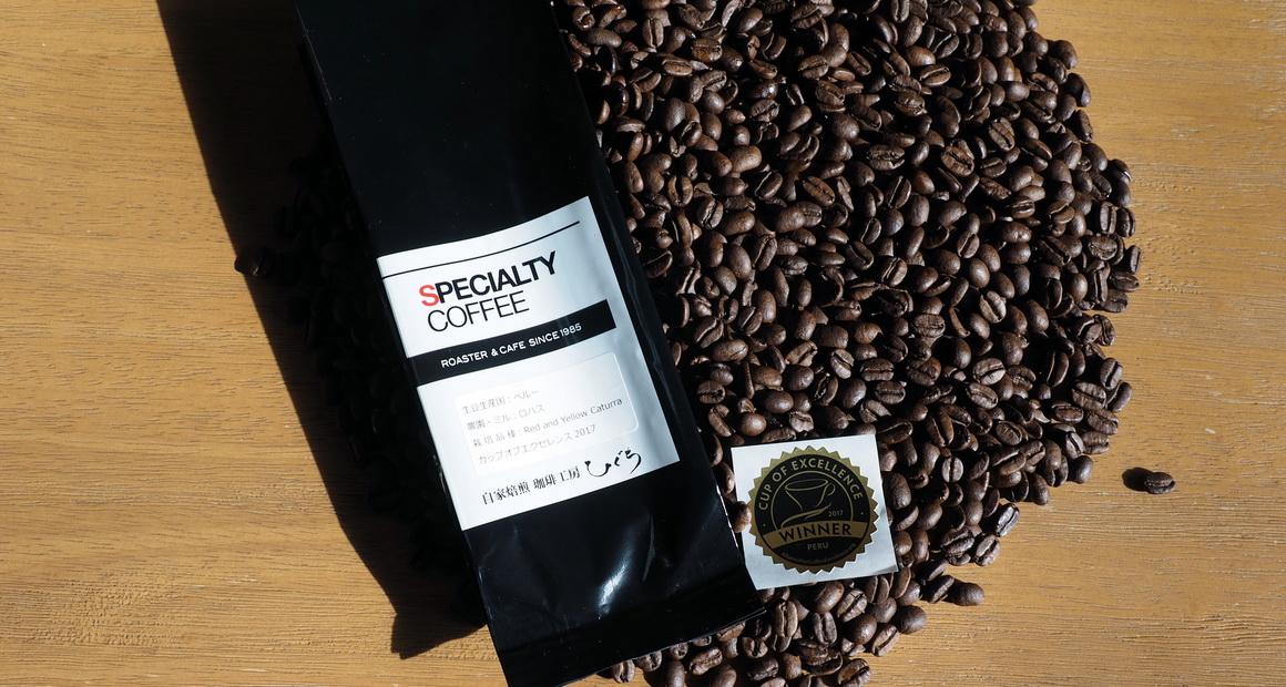 珈琲工房ひぐち_コーヒー豆_ペルー ロハス_コーヒー豆の状態