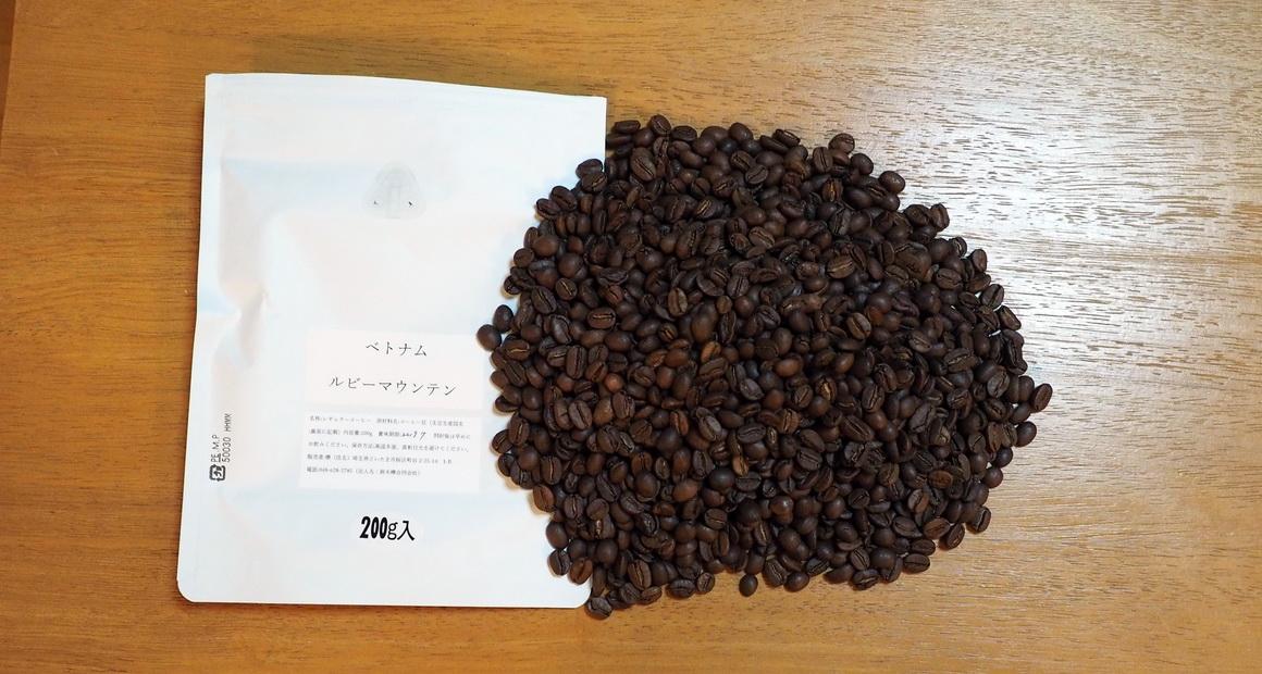 欅cafe_ベトナム ルビーマウンテン_コーヒー豆の状態