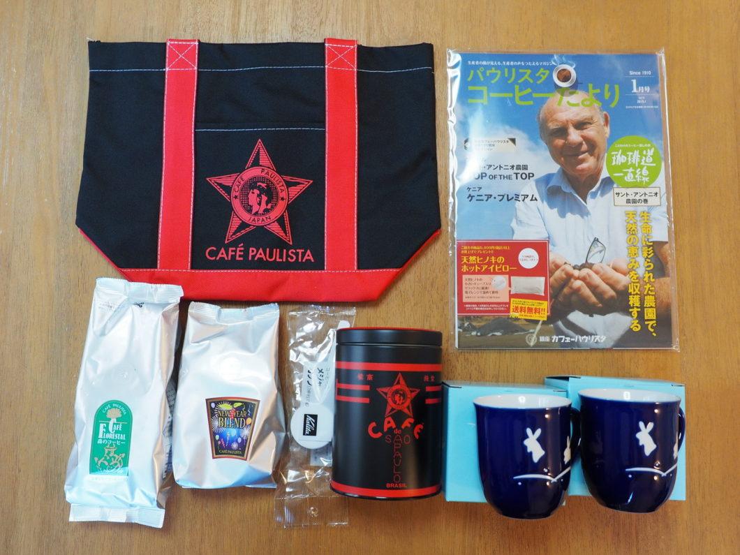 銀座カフェーパウリスタ_コーヒー通販_初回セット内容
