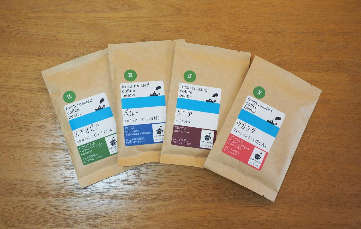 通販で珈琲丸から4種類の珈琲豆をお取り寄せ_楽天市場
