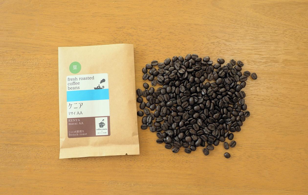 通販で珈琲丸から珈琲豆のお取り寄せ_ケニア_マサイAA