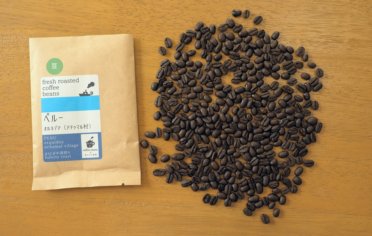 通販で珈琲丸から珈琲豆のお取り寄せ_ペルー_オルキデア アチャマル村