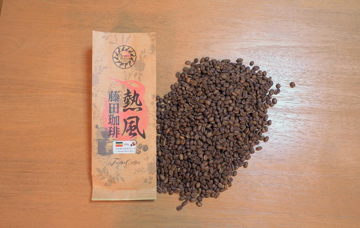 通販で藤田珈琲からコーヒー豆のお取り寄せ_エチオピアモカブレンド_豆の状態