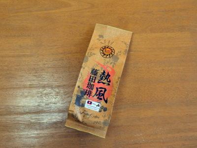 通販で藤田珈琲からコーヒー豆のお取り寄せ_プレミアムラオスブレンド