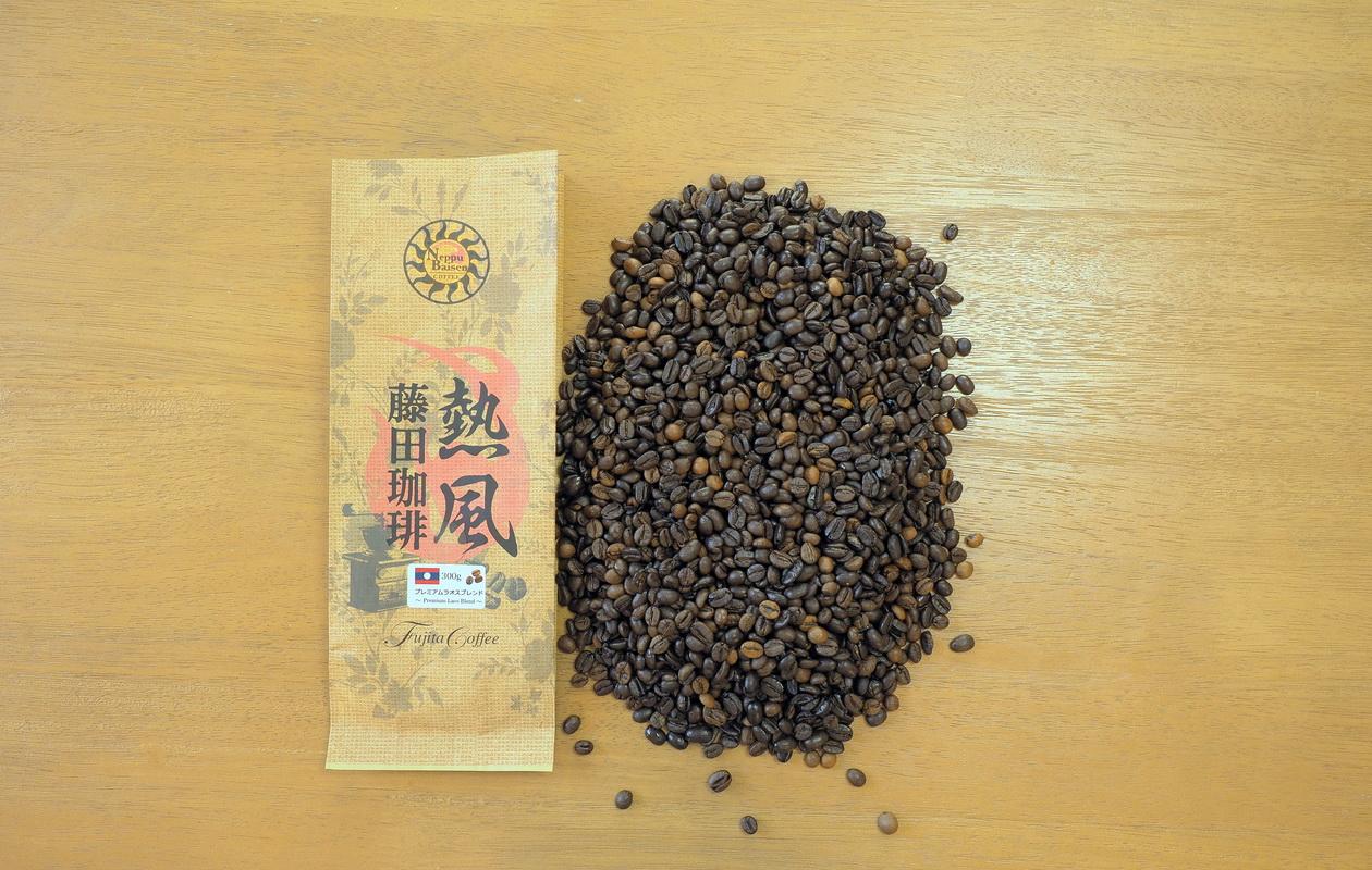 通販で藤田珈琲からコーヒー豆のお取り寄せ_プレミアムラオスブレンド_豆の状態