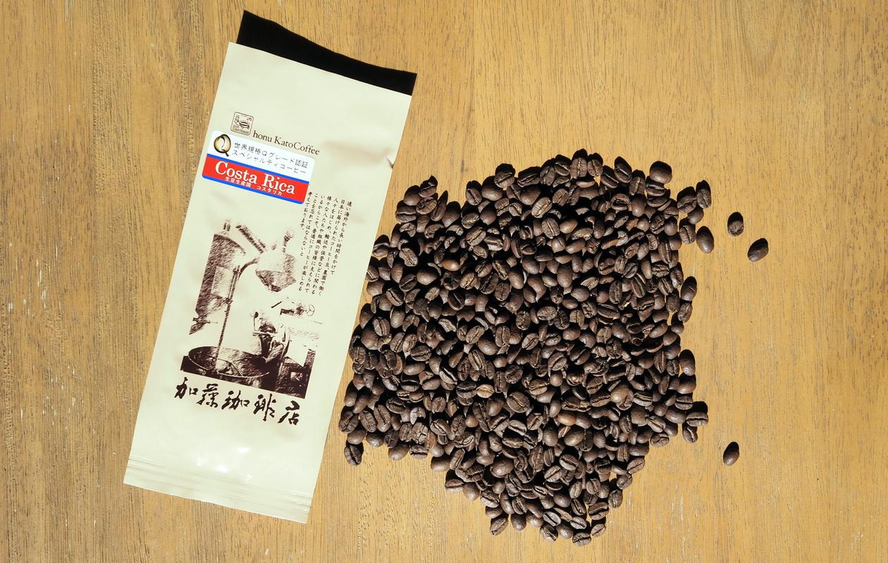 加藤珈琲店_Qグレード_コーヒー豆_コスタリカ_コーヒー豆の状態