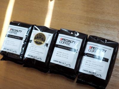 珈琲工房ひぐち_コーヒー豆4種類のお取り寄せ(楽天)