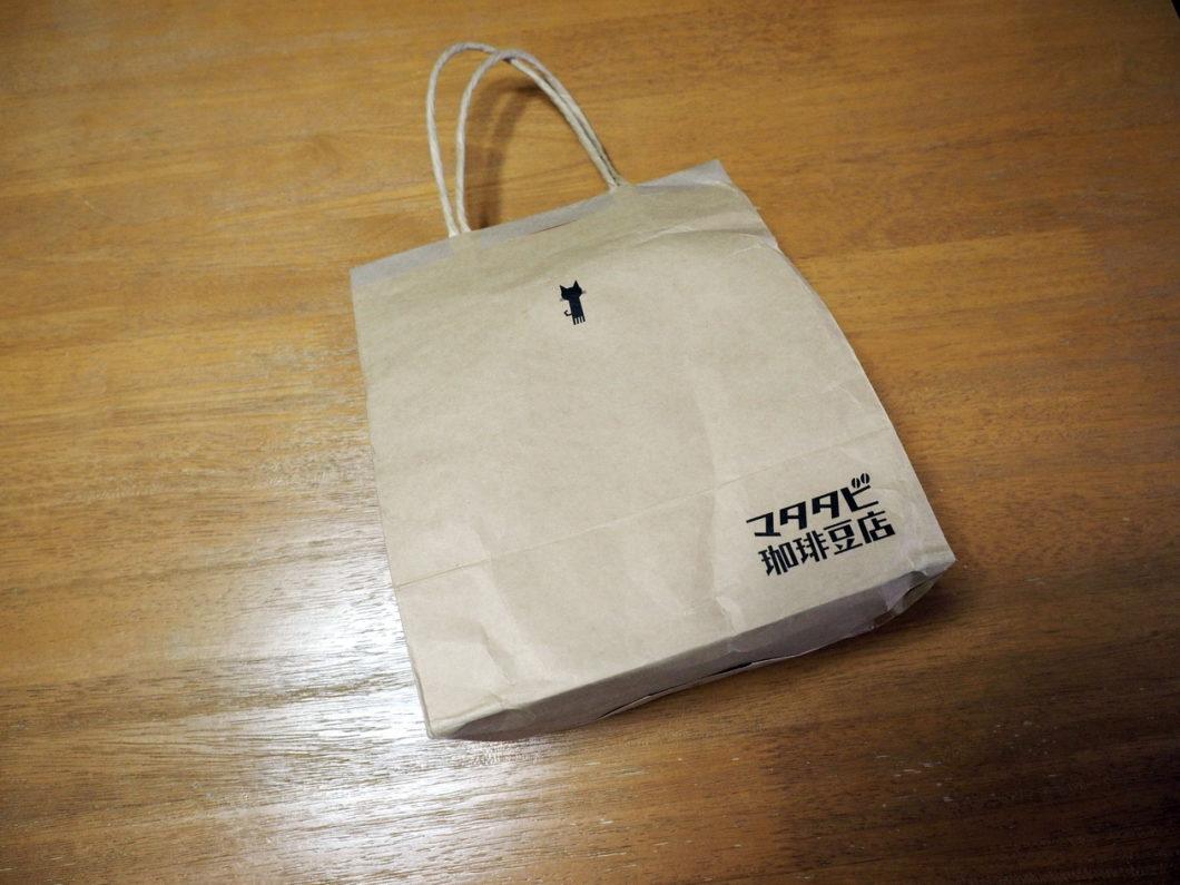 コーヒー豆の通販_購入のマタタビ珈琲豆店_紙袋で送られてくる
