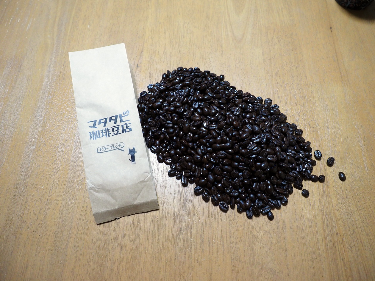 コーヒー豆の通販_購入のマタタビ珈琲豆店_ビターブレンド