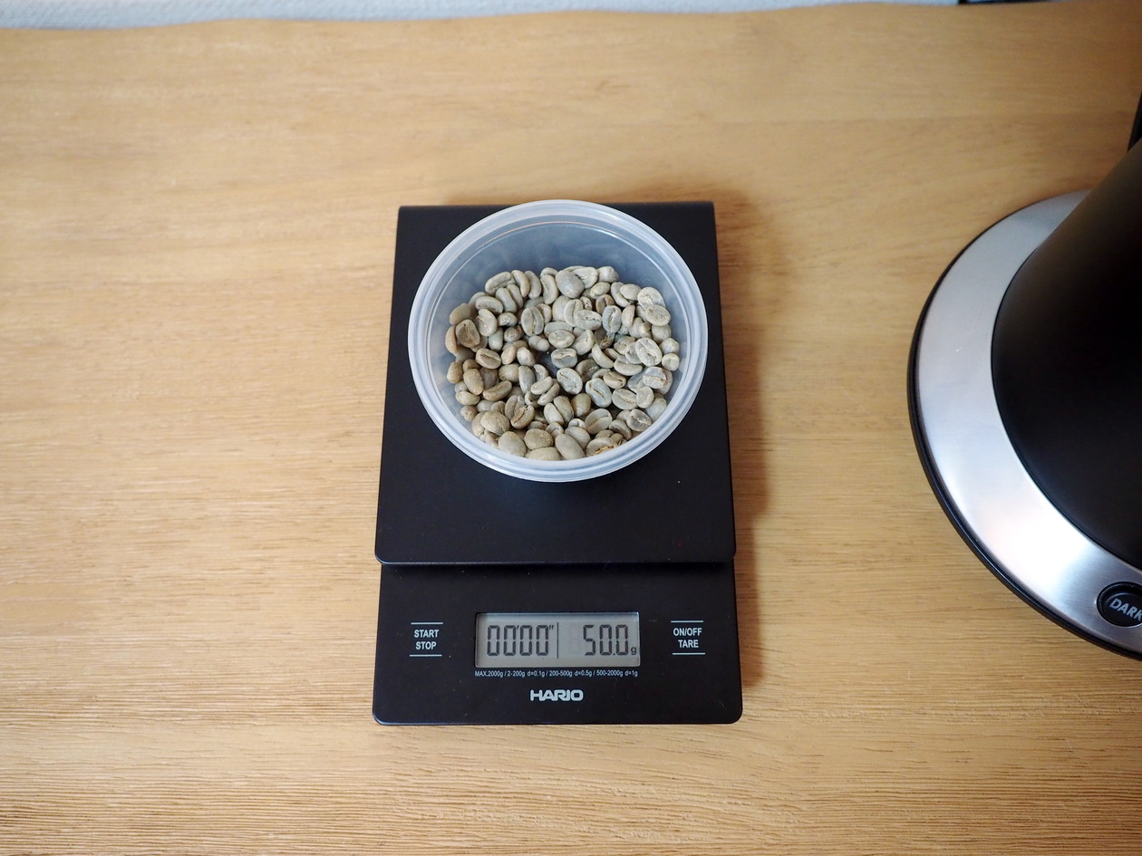 ホームロースターRT-01で焙煎するのは50gのコーヒー豆(生豆)