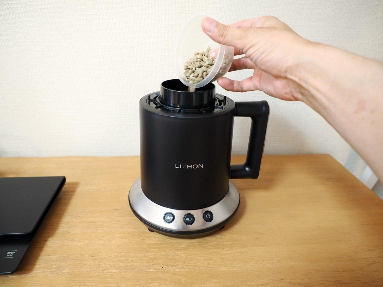 ホームロースターRT-01でコーヒー豆の焙煎_生豆を投入する